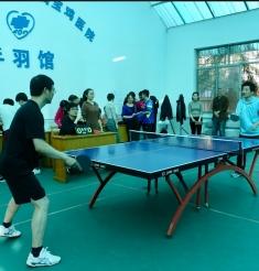 我院举办2019年师生乒乓球赛