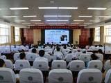 我院成功举办西安医学院临床教学基地临床教师教学能力培训会