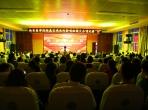 我院举办庆祝新中国成立70周年大合唱比赛