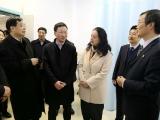 省政府副秘书长姚建红一行到我院进行工作调研