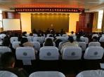 我院召开2019年度支部党建述职评议考核会