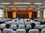OPEbet体育赛事召开附属宝鸡医院干部任职宣布大会