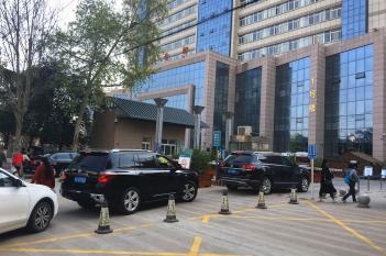 医院前广场