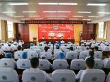 我院召开2021年度庆祝5.12国际护士节暨表彰大会