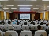 我院邀请西安医学院党史学习教育宣讲团专家来院开展专题宣讲
